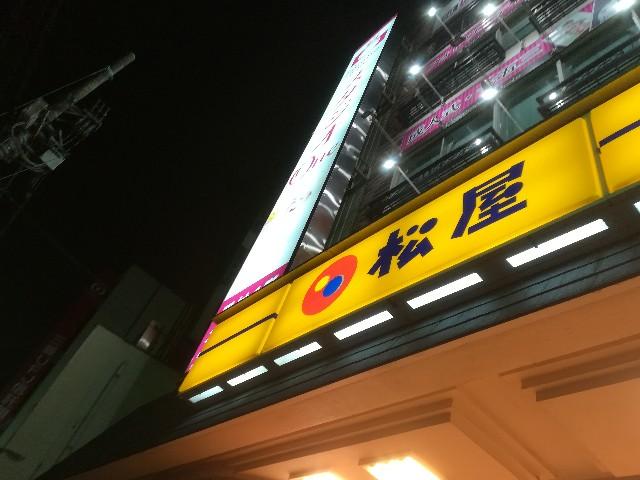 f:id:nayoro_urawa:20200416195141j:image