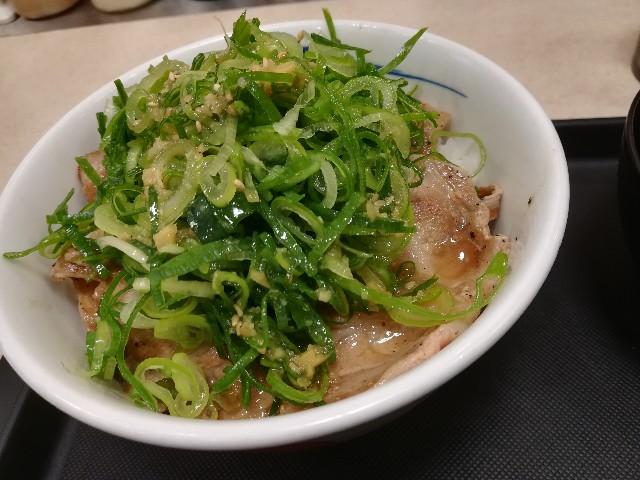 f:id:nayoro_urawa:20200416195154j:image