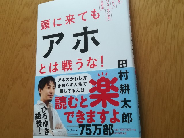 f:id:nayoro_urawa:20200416200759j:image