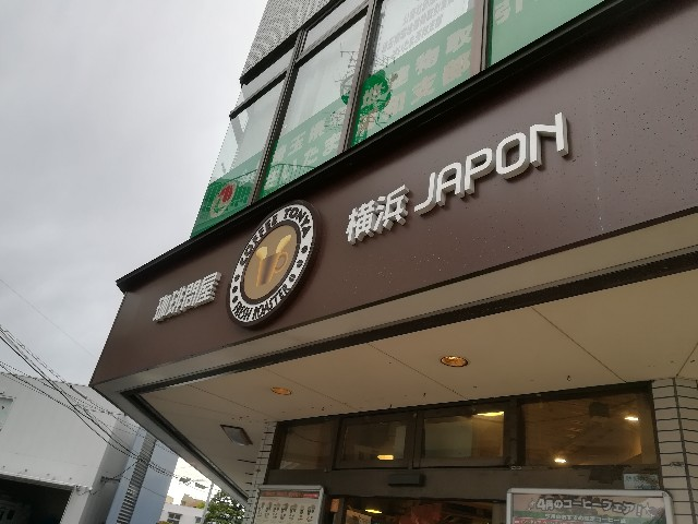 f:id:nayoro_urawa:20200418161611j:image