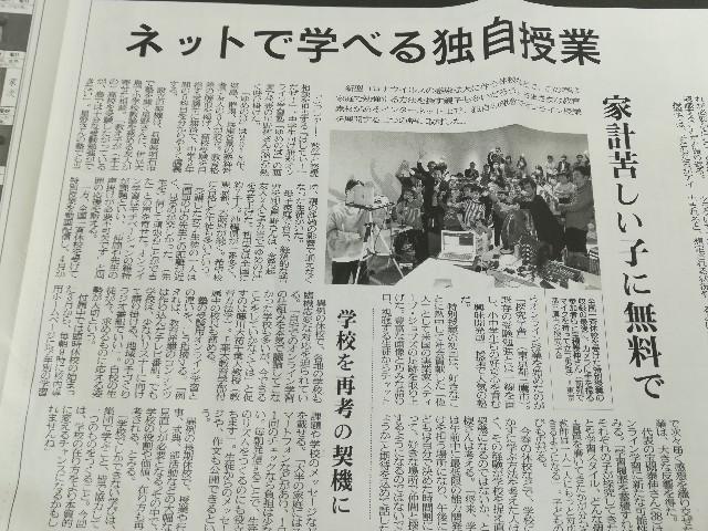f:id:nayoro_urawa:20200422203526j:image