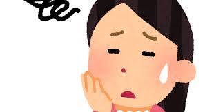 f:id:nayoro_urawa:20200423110259j:plain