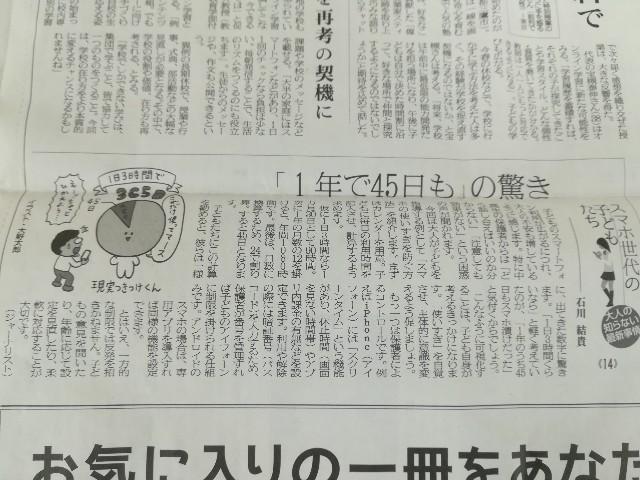 f:id:nayoro_urawa:20200423211932j:image