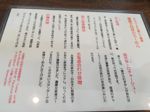 f:id:nayoro_urawa:20200512113606j:image