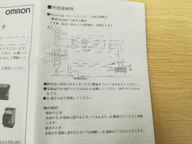 f:id:nayoro_urawa:20200516162604j:image