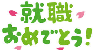 f:id:nayoro_urawa:20200521223635j:plain