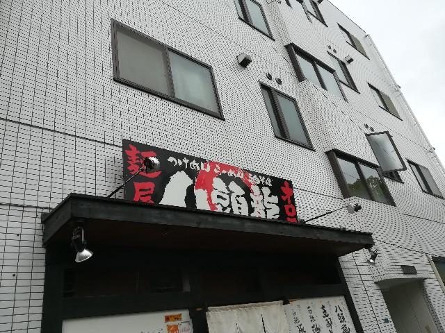 f:id:nayoro_urawa:20200601145501j:image