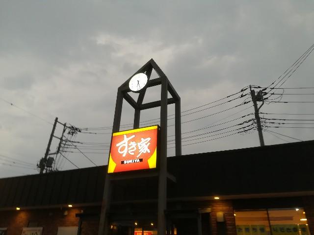 f:id:nayoro_urawa:20200606192657j:image