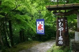 f:id:nayoro_urawa:20200616080948j:plain