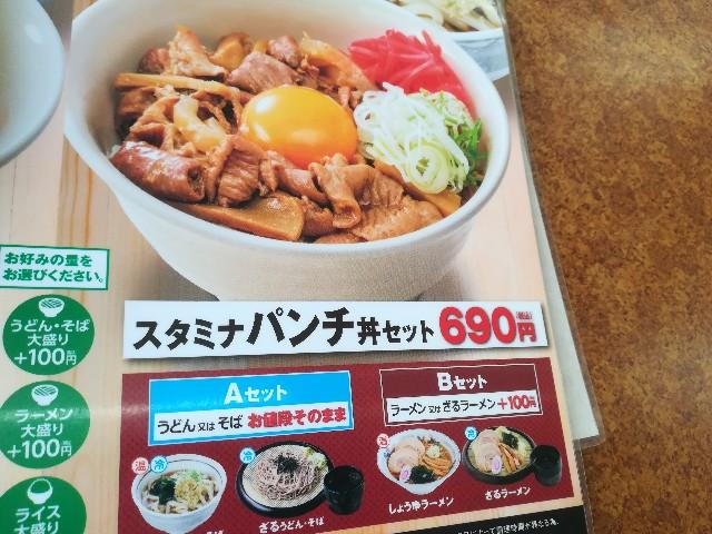 f:id:nayoro_urawa:20200620124907j:image