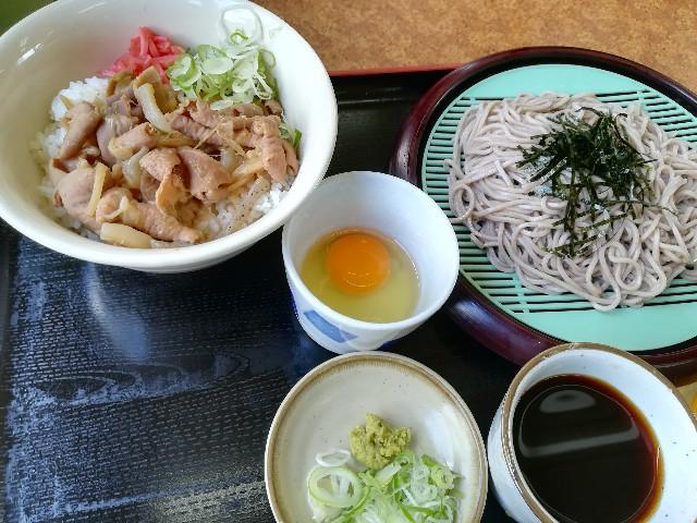 f:id:nayoro_urawa:20200620124922j:image