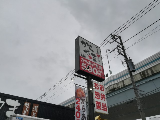 f:id:nayoro_urawa:20200623212836j:image