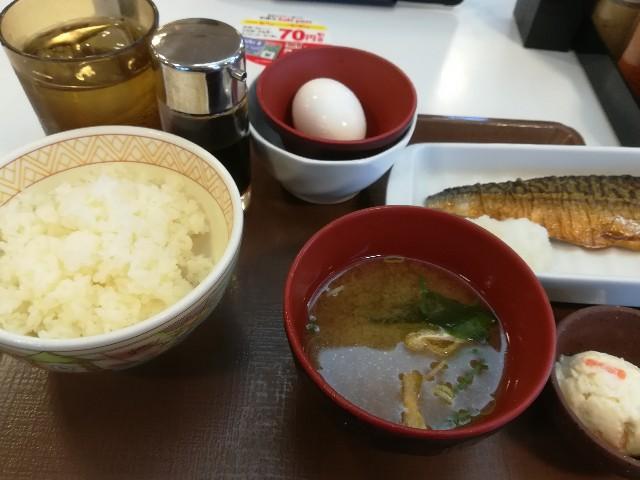 f:id:nayoro_urawa:20200626075717j:image