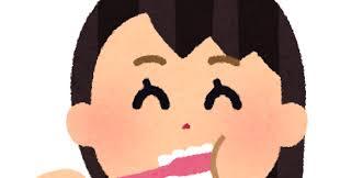 f:id:nayoro_urawa:20200701212423j:plain