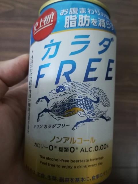f:id:nayoro_urawa:20200702163759j:image