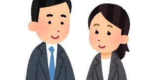 f:id:nayoro_urawa:20200704162610j:plain