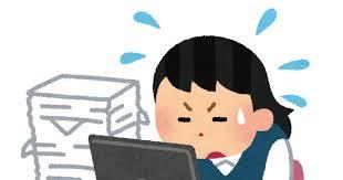 f:id:nayoro_urawa:20200704162731j:plain