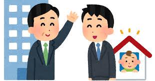 f:id:nayoro_urawa:20200704162912j:plain