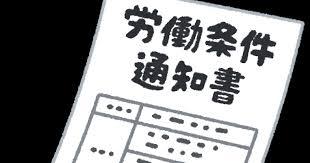 f:id:nayoro_urawa:20200716232857j:plain
