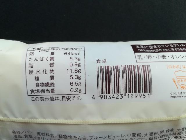 f:id:nayoro_urawa:20200721163925j:image