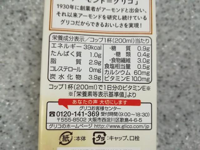 f:id:nayoro_urawa:20200724183441j:image