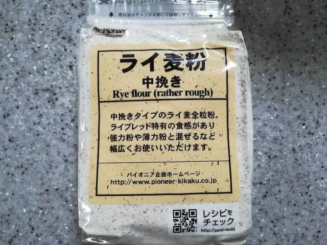 f:id:nayoro_urawa:20200725151837j:image