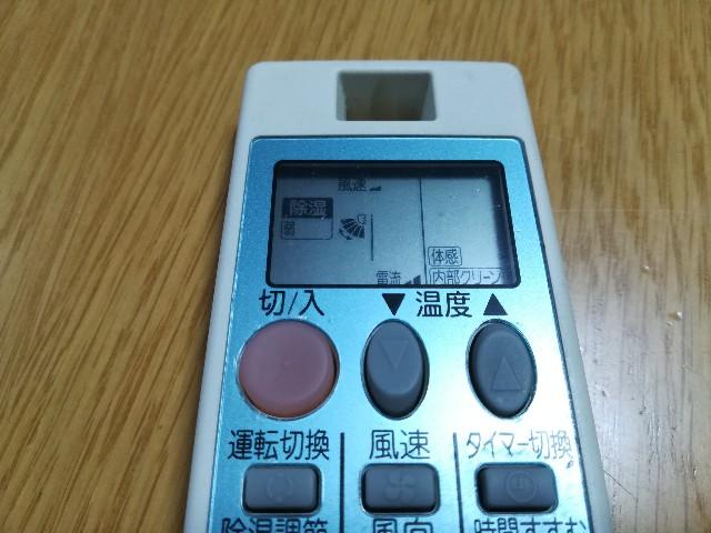 f:id:nayoro_urawa:20200727220112j:image