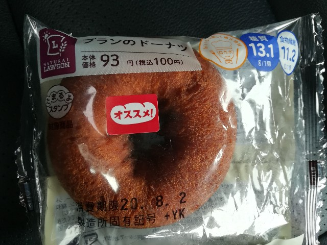 f:id:nayoro_urawa:20200731113807j:image