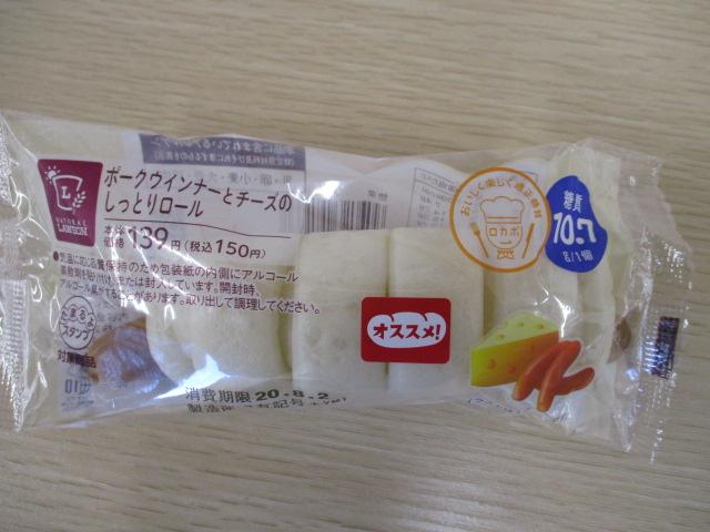 f:id:nayoro_urawa:20200801074802j:plain
