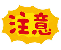f:id:nayoro_urawa:20200801190857j:plain