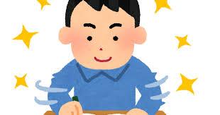 f:id:nayoro_urawa:20200808231901j:plain