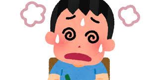 f:id:nayoro_urawa:20200808231943j:plain
