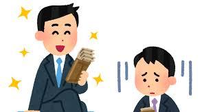 f:id:nayoro_urawa:20200813165357j:plain