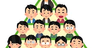 f:id:nayoro_urawa:20200822130210j:plain