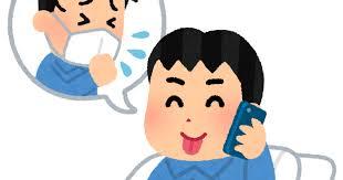 f:id:nayoro_urawa:20200825225608j:plain