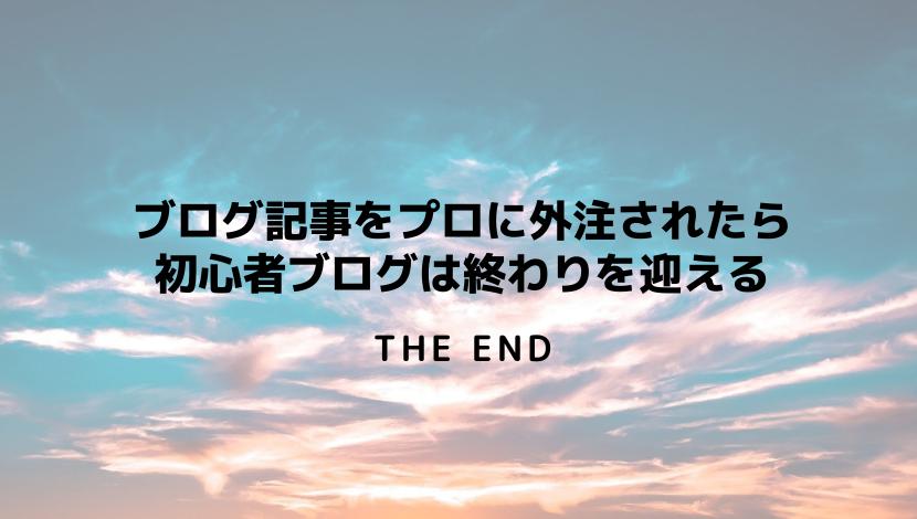 f:id:nayoro_urawa:20200827233203p:plain