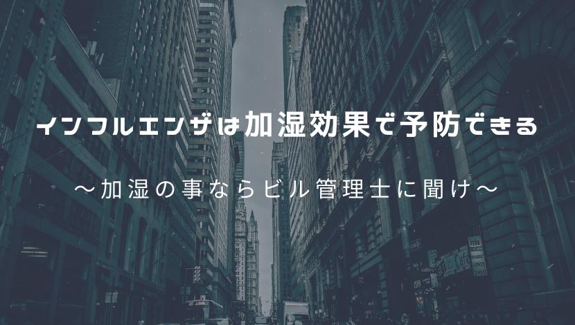 f:id:nayoro_urawa:20200830201232p:plain