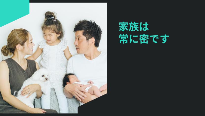 f:id:nayoro_urawa:20200830201307p:plain