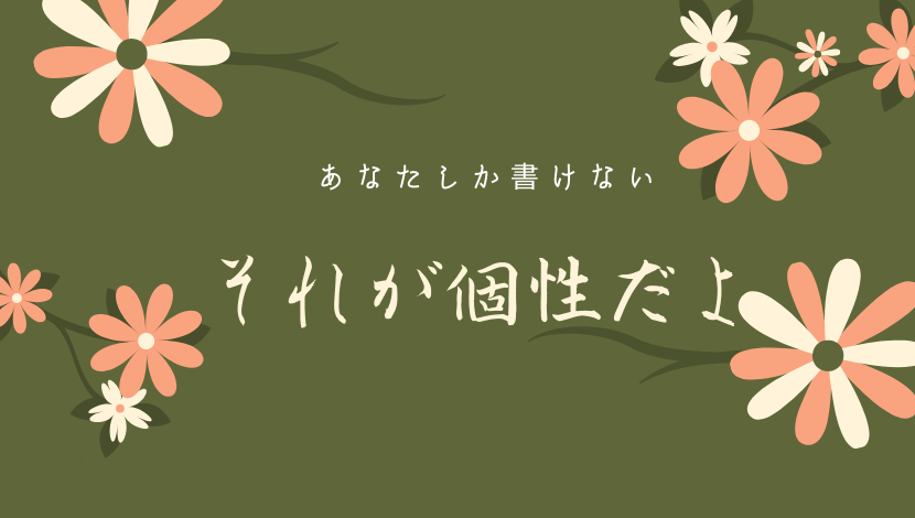 f:id:nayoro_urawa:20200831114444p:plain