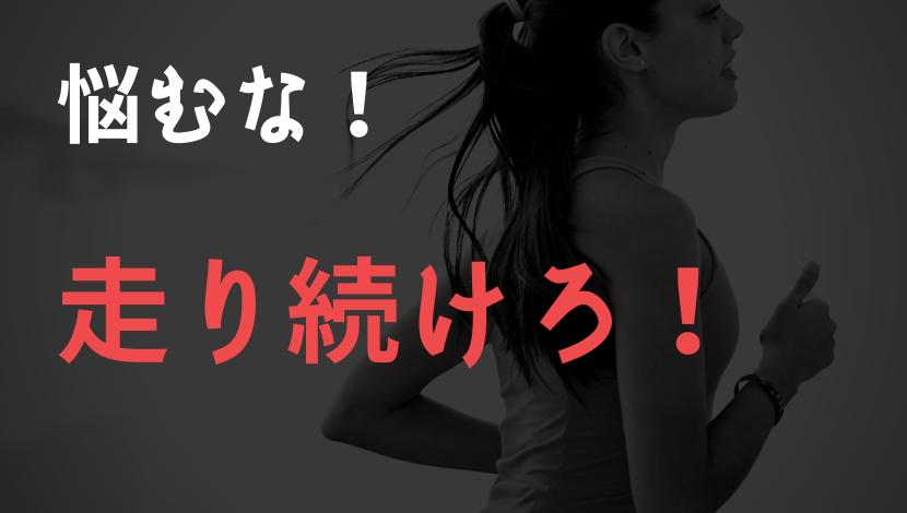 f:id:nayoro_urawa:20200831114533p:plain