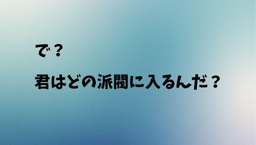 f:id:nayoro_urawa:20200831225257j:plain