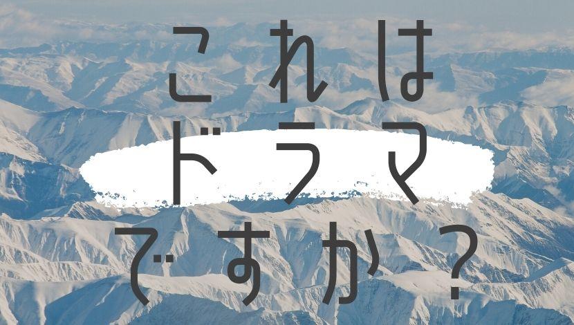 f:id:nayoro_urawa:20200831225358j:plain