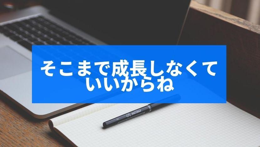 f:id:nayoro_urawa:20200831225418j:plain