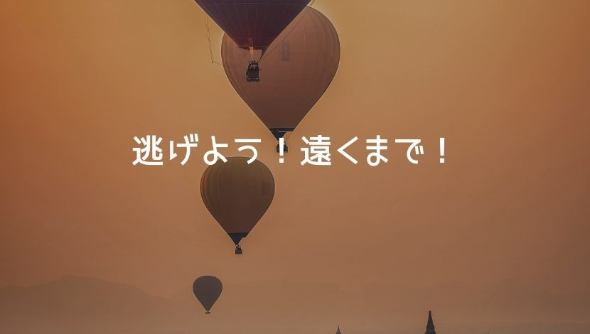 f:id:nayoro_urawa:20200831225524j:plain