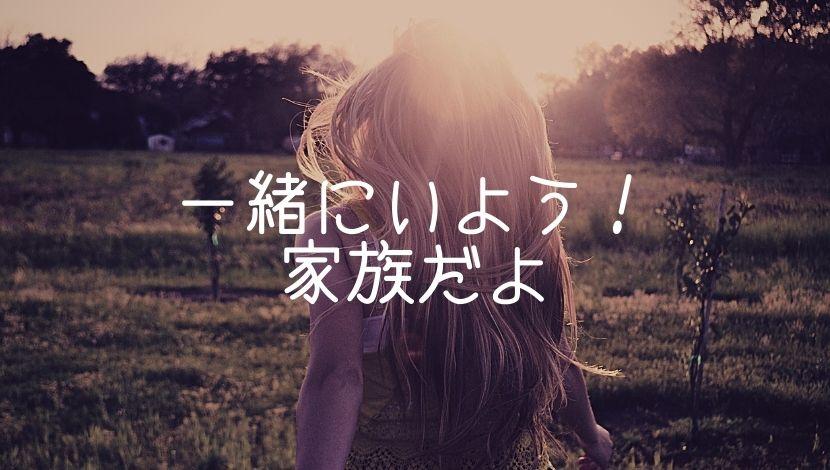 f:id:nayoro_urawa:20200903233259j:plain