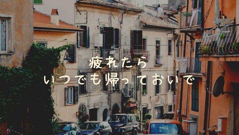 f:id:nayoro_urawa:20200903233311j:plain