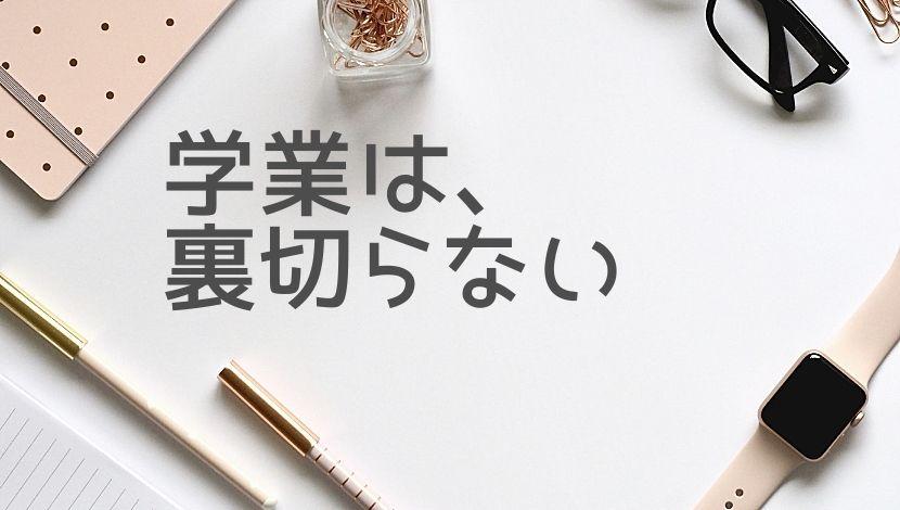 f:id:nayoro_urawa:20200903233336j:plain