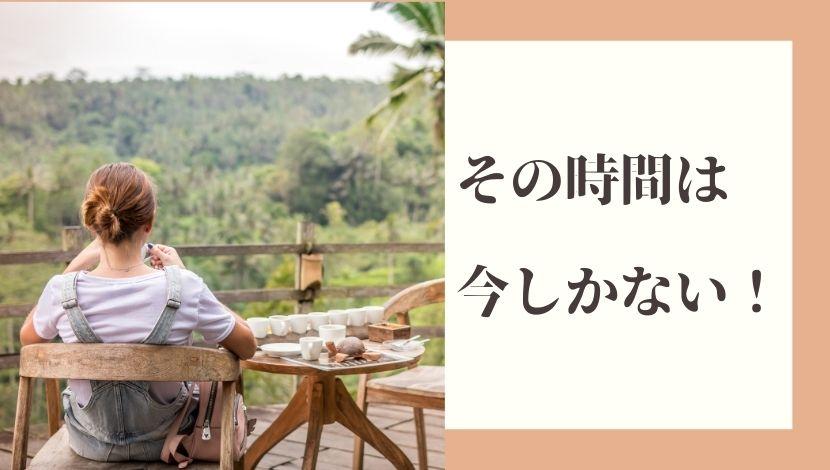 f:id:nayoro_urawa:20200903233350j:plain