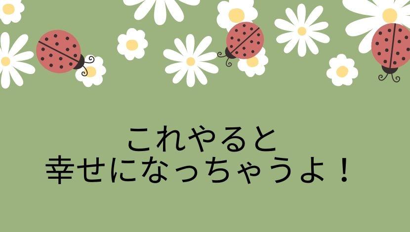 f:id:nayoro_urawa:20200904231612j:plain