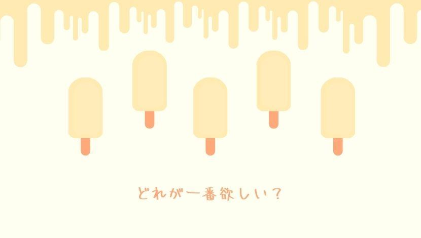 f:id:nayoro_urawa:20200906144245j:plain